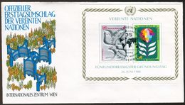 10561) UNO Wien - FDC - Block 1 = 12 B / 13 B - 4-6s             35 Jahre UNO - FDC