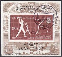 EG520 – EGYPTE – EGYPT – 1961 – BLOCKS – 9th ANNIVERSARY OF THE REVOLUTION – SG # MS-665 USED - Blokken & Velletjes