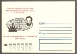 "Soviet Union USSR 1975 - Chess Commemorative Envelope ""Chigorin"" - Ajedrez"