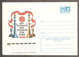 Soviet Union USSR 1975 - Chess Commemorative Envelope Women's World Championship - Ajedrez