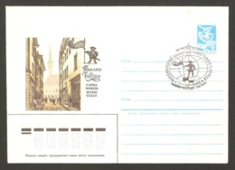 Soviet Union USSR 1985 Tallinn - Chess Cancel On Envelope - Ajedrez