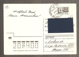 Soviet Union USSR 1973 - Stationery Card For Correspondence Chess, Used - Ajedrez
