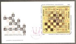 FDC Georgia 1996 Tbilisi - Chess Cancel On Chess Block Of Four - Ajedrez