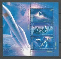Kirgisistan 2017 , 60 Years Of The Space Age- Postfrisch / MNH / (**) - Kyrgyzstan