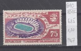 104K840 / 1967 - Michel Nr. 685 Used ( O ) Stadium Football  Mediterranean Sport Games, Tunis , Tunisia Tunisie Tunesien - Tunisia (1956-...)