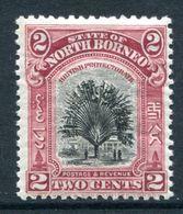 North Borneo 1925-28 Pictorials - 2c Travellers' Tree HM (SG 278) - North Borneo (...-1963)