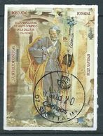 ESPAGNE SPANIEN SPAIN ESPAÑA 2017  CHRISTMAS: SAN JOSÉ - NAVIDAD: SAN JOSÉ USED ON PAPER ED 5181 MI 5215 YT 4921 - 1931-Aujourd'hui: II. République - ....Juan Carlos I