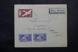 RÉUNION - Enveloppe De Saint Denis Pour La France En 1945 Par Avion, Affranchissement Plaisant - L 63813 - Réunion (1852-1975)