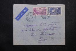 RÉUNION - Enveloppe De Saint Denis Pour La France En 1936 Par Avion, Affranchissement Plaisant - L 63814 - Réunion (1852-1975)
