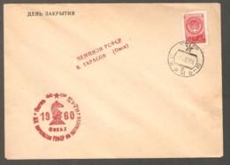 Soviet Union USSR 1960 Perm, Red Cancel - Chess Cancel On Envelope - Ajedrez