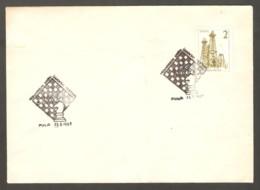 Yugoslavia 1965 Pula - Chess Cancel On Envelope - Ajedrez