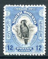 North Borneo 1925-28 Pictorials - 12c Cockatoo HM (SG 285) - North Borneo (...-1963)