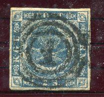 DENMARK 1855 2 Skilling Blue , Fine Used With Good Margins.   Michel 3. - Gebraucht
