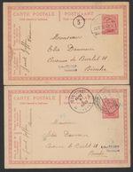 Lot De 2 EP Au 10ctm Rouge + Cachet Allemand Avec Belgien Gratté çàd Borgworm - Waremme > Binche / Emploi Tardif - Fortuna (1919)