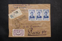 VIETNAM - Enveloppe Commerciale En Recommandé De Hué Pour La France En 1951, Affranchissement Plaisant - L 63870 - Viêt-Nam