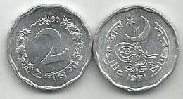 Pakistan 2 Paisa 1971. KM#25a - Pakistan