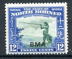 North Borneo 1945 Pictorials - BMA - 12c Murut With Blowpipe HM (SG 327) - Bornéo Du Nord (...-1963)