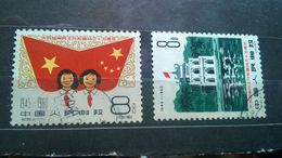 China  CTO  1960 The 15th Anniversary Of N. Vietnam Republic - 1949 - ... Repubblica Popolare