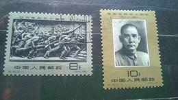 China  CTO  1961 The 50th Anniversary Of Revolution Of 1911 - 1949 - ... Repubblica Popolare