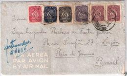 Portugal, 1948, Correio Aéreo Registado Lisboa-Rio De Janeiro - Oblitérés