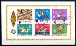 Iran MiNr. Block 12 Gestempelt Olympia 1972 München (Oly2831 - Iran