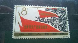 China  CTO  1964 Labor Day - 1949 - ... Repubblica Popolare