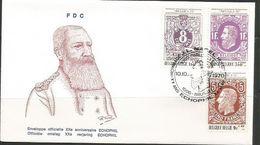 Belgica 72. Nrs. 1551/53. Afstempeling Brussel - FDC