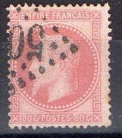 FRANCE ( POSTE ) S&M  N°  32  TIMBRE  TRES  BIEN  OBLITERE  , A  SAISIR . R 7 - 1863-1870 Napoleon III Gelauwerd