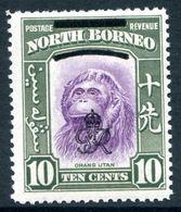 North Borneo 1947 Crown Colony - 10c Orangutan HM (SG 341) - Bornéo Du Nord (...-1963)