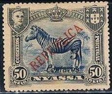 Companhia De Nyassa, 1911, # 57, MH - Nyassa