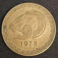 ALGERIE - ALGERIA - 20 CENTIMES 1975 - KM 107.2 - FAO - Variété Avec Petite Fleur Au Dessus Du 20 - Algérie