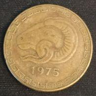 ALGERIE - ALGERIA - 20 CENTIMES 1975 - KM 107.1 - FAO - Variété Sans Petite Fleur Au Dessus Du 20 - Algérie