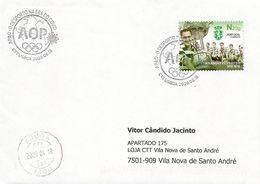 COVID - PORTUGAL - Sport In The COVID Era - Commemorative Postmark (cover Real Circulated) - Maladies