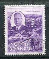 North Borneo 1950-52 KGVI Pictorials - 5c Cattle At Kota Belud Used (SG 360) - North Borneo (...-1963)