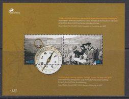 Europa Cept 2007 Portugal  M/s ** Mnh (48162) - Europa-CEPT