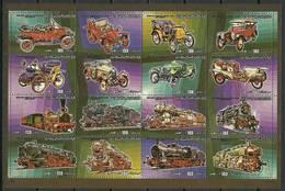 Lybia 1984 Mi Ark 1313-1328 MNH ( ZS4 LBYark1313-1328 ) - Voitures