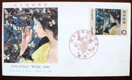Japan 1966 FDC Postmark Butterfly Papillon Mariposa Paintig Tableau Painter Takeji Fujishima - FDC