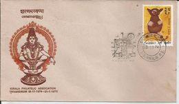 India,1975 Special Cover,Sabarimala Sri Ayyappa Temple, Dedicated To Lord Ayyappa Pilgrimage Center As Per Scan - Hinduism