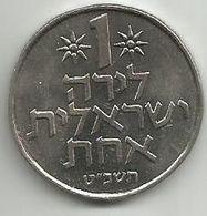 Israel 1 Lira 1969. KM#47.1 - Israel