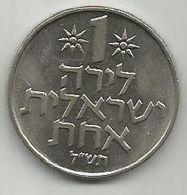 Israel 1 Lira 1970. KM#47.1 - Israel