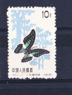 CHINA-STAMPS-1963-MNH**-SEE-SCAN-UNUSED - 1949 - ... People's Republic