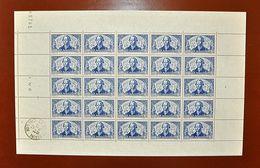 Feuille Compète De 25 Timbres FRANCE 1942 N°541 * (LA PÉROUSE. 2F50 + 7F50 BLEU) - Feuilles Complètes