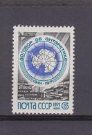 197888 / 1971 - 6 Kop. - The Antarctic Treaty 1961 - 1971 , Dzhankoy Crimea - SOFIA , Russia Russie Russland Rusland - Tratado Antártico