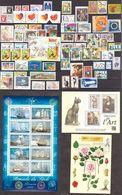 FRANCE - 1999 - Année Complète - N° 3211 à 3293 + PA Et Service - Neufs ** - 84 Tp - France