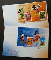 Taiwan Cartoon Figure Mickey Mouse 2005 Walt Disney Animation Magic Book (FDC Pair) - Covers & Documents