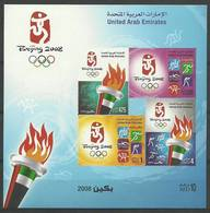 United Arab Emirates 2008 Mi Bl 40B MNH ( ZS10 UAEbl40B ) - Ete 2008: Pékin