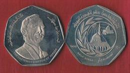Jordan 1/2 Dinar - 1980 - UNC - Jordanie