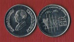 Jordan 2.50 Piastres - 1996 - UNC - Jordanie