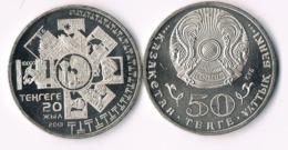 "Kazakhstan ""50 Tenge-20 Years To Currency Of Kazakhstan"" - 2013 - UNC - Kasachstan"
