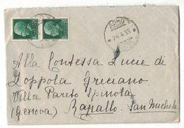 IZ855  Regno 1935 - Lettera Da Adro Annullo Frazionario (12-3) Per Rapallo, Coppia Imperiale 25c - Poststempel